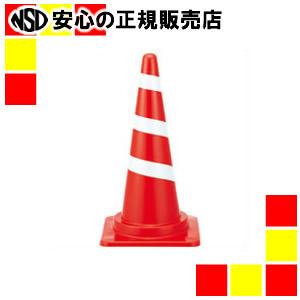 ジョインテックス 三角コーン 赤/白 25本 N163J-R/W-25