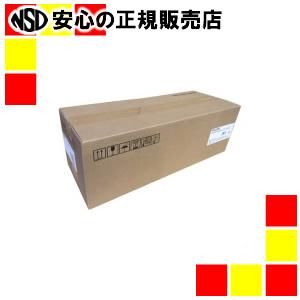 【キャッシュレス5%還元】リコー 感光体ユニット C830 ブラック