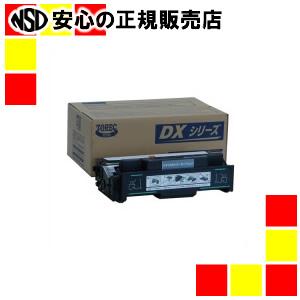 矢崎総業 リサイクルトナー6100S
