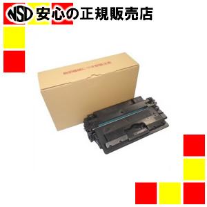ハイパーマーケティング リサイクルトナー CRG-533H 再生