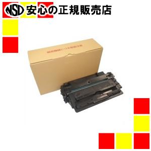 ハイパーマーケティング リサイクトナー CRG-533 再生