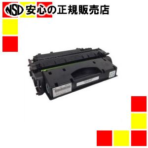 【キャッシュレス5%還元】矢崎総業 リサイクルトナー CRG-519 2再生