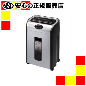 【キャッシュレス5%還元】フェローズジャパン マイクロカットシュレッダー JB-10CDM