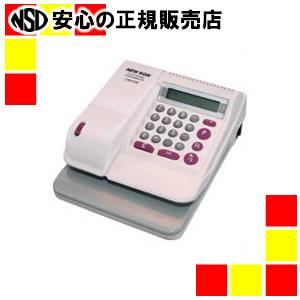 ニューコン 電子チェックライター CW310E