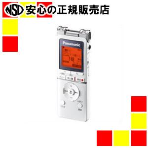 【キャッシュレス5%還元】Panasonic ICレコーダー RR-XS460-W