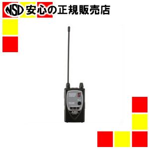【キャッシュレス5%還元】アルインコ 特定小電力トランシーバー DJ-P921L