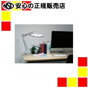 適切な価格 LE-H832Wツインバード工業 調光付LEDダブルアームライト LE-H832W, 利根町:ee235a1c --- canoncity.azurewebsites.net