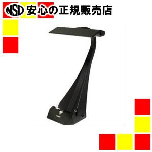 【キャッシュレス5%還元】ツインバード工業 LEDデスクライト LE-H843
