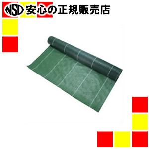 萩原工業 グランドバリアクロス 2m×50m巻