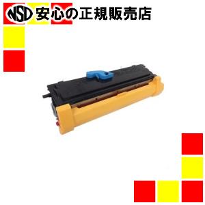 【キャッシュレス5%還元】矢崎総業 リサイクルトナー LPA4ETC8 再生2本