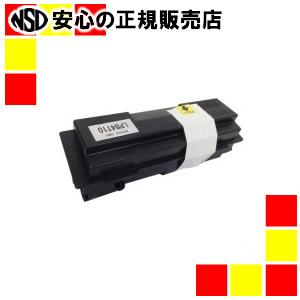【キャッシュレス5%還元】矢崎総業 リサイクルトナー LPB4T10 再生