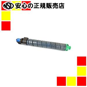 【キャッシュレス5%還元】エネックス株式会社 リサイクルトナー C810HC シアン 再生2本
