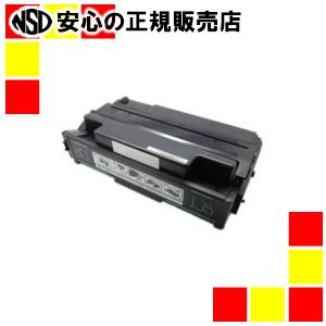 エネックス株式会社 リサイクルトナー タイプ720B 再生2本