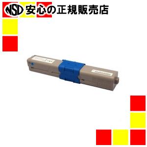 【キャッシュレス5%還元】エネックス株式会社 リサイクルトナー TNR-C4KC2 シアン