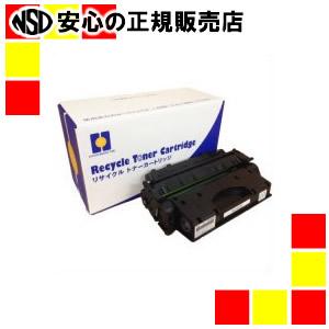 ハイパーマーケティング リサイクルトナー CRG-420