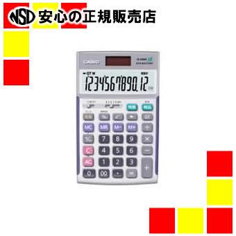 《カシオ計算機》 実務エコ電卓 JS-20WK