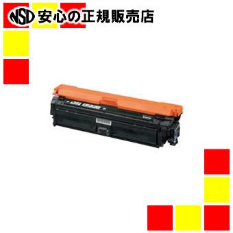 【キャッシュレス5%還元】《キヤノン》 トナーカートリッジ CRG-322BLK ブラック