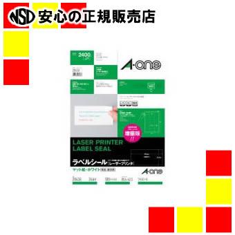《エーワン》 レーザーラベル 28436 オンラインショッピング B4 100枚 格安 価格でご提供いたします 24面