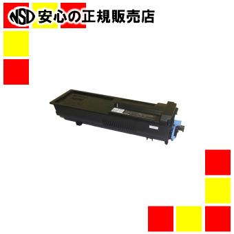 【キャッシュレス5%還元】《ハイパーマーケティング》 リサイクルトナー LPB3T28 再生