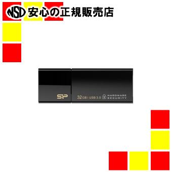 【キャッシュレス5%還元】《シリコンパワー》 暗号化USBメモリー32GB SP032GBUF3G50V1K