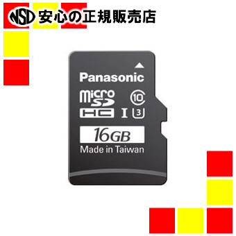 【キャッシュレス5%還元】《Panasonic》 microSDHCカード 16GB RP-SMGB16GJK