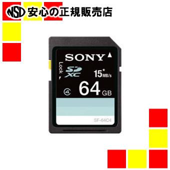 【キャッシュレス5%還元】《SONY》 SDHCメモリカード 64GB SF-64N4