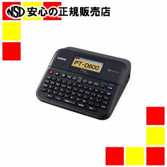《ブラザー》 ラベルライター ピータッチ PT-D600