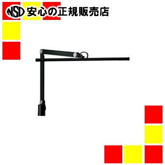 【キャッシュレス5%還元】《山田照明》 LEDデスクライト Z-S5000 ブラック