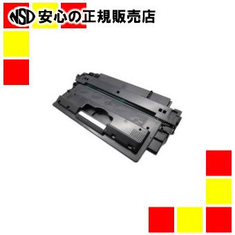 《エネックス》 リサイクルトナー CRG-527 ブラック 再生
