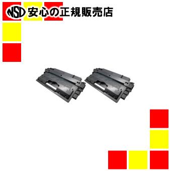 【キャッシュレス5%還元】《エネックス》 リサイクルトナーCRG-527 ブラック 再生2本