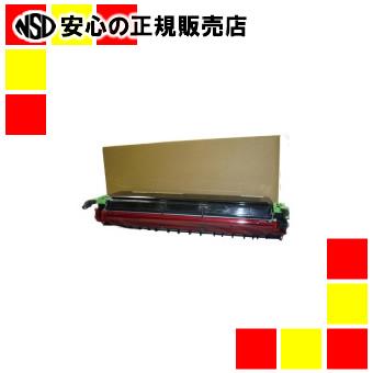 【キャッシュレス5%還元】《矢崎総業》 リサイクルトナーPR-L8500-12(再生)