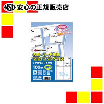 《ジョインテックス》 名刺カード用紙 500枚クリアカットA059J-5