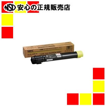 【キャッシュレス5%還元】《NEC》 トナー大PR-L9300C-16 イエロー