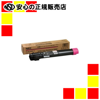 【キャッシュレス5%還元】《NEC》 トナー大PR-L9300C-17 マゼンダ