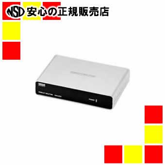 《サンワサプライ》 ディスプレイ分配器2分配 VGA-SP2