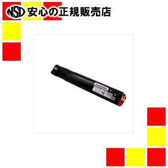 リサイクルトナーLPCA3T12M(再生) 【キャッシュレス5%還元】《エネックス》