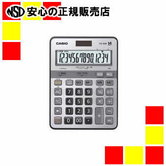《カシオ計算機》 本格実務電卓 DS-3DB 14桁