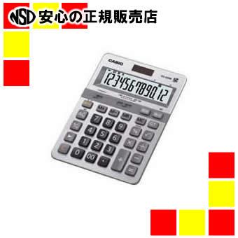 【キャッシュレス5%還元】《カシオ計算機》 本格実務電卓 DS-20DB-N