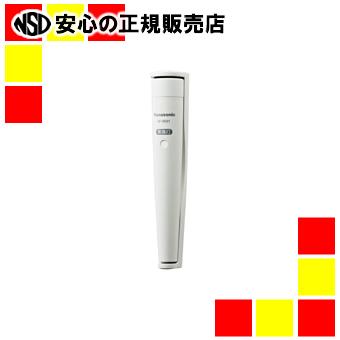《Panasonic》 在庫一掃売り切りセール 全品送料無料 LED常備灯BF-BE01K-W
