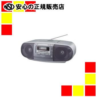 【キャッシュレス5%還元】《Panasonic》 ポータブルCDシステムRX-D47-S