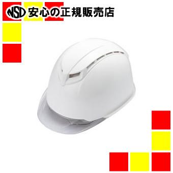 【キャッシュレス5%還元】《加賀産業》 ヘルメット シールド KGS-3L-STK-0101C
