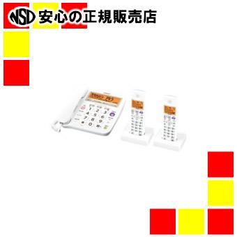 《シャープ》 デジタルコードレス電話機 JD-V37CW