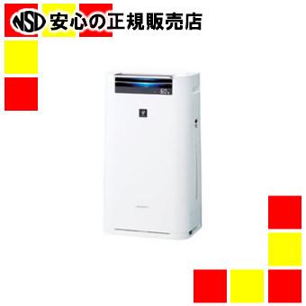《シャープ》 加湿空気清浄機 KI-GS70W
