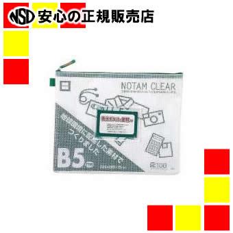 【キャッシュレス5%還元】《雲州堂》 ノータムクリアB5 グリーン UNC-B5#29 15枚