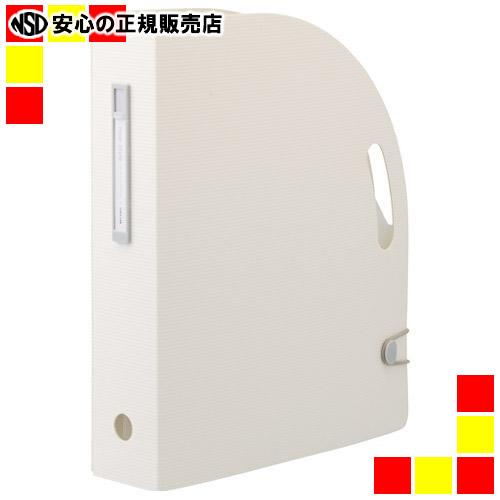 《LIHITLAB》 ドキュメントBOX 新登場 A4縦 新作販売 ホワイト F-7690-0