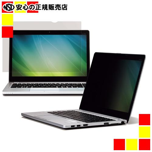 《スリーエム ジャパン》 プライバシーフィルターPF23.0W S-SP