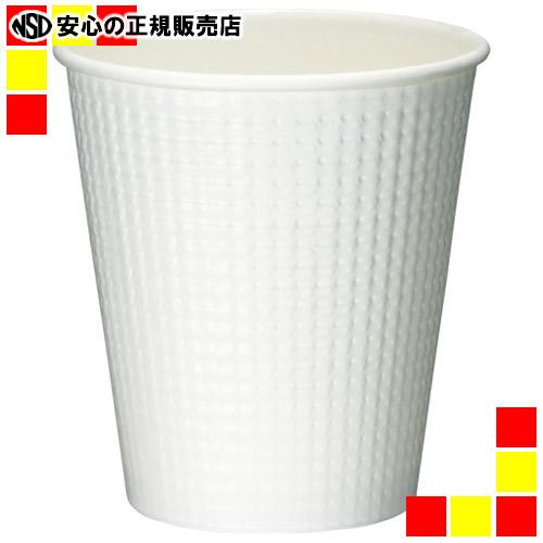 《サンナップ》 エンボスカップホワイト 210mL 50個×30P