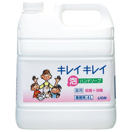 《ライオン》 キレイキレイ薬用泡ハンドソープ 4L×3本