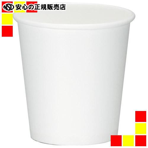 《サンナップ》 ペーパーカップ 3オンス 80個×50パック