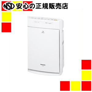 《Panasonic》 加湿空気清浄機 F-VXP55-W